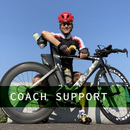 Coach mail support